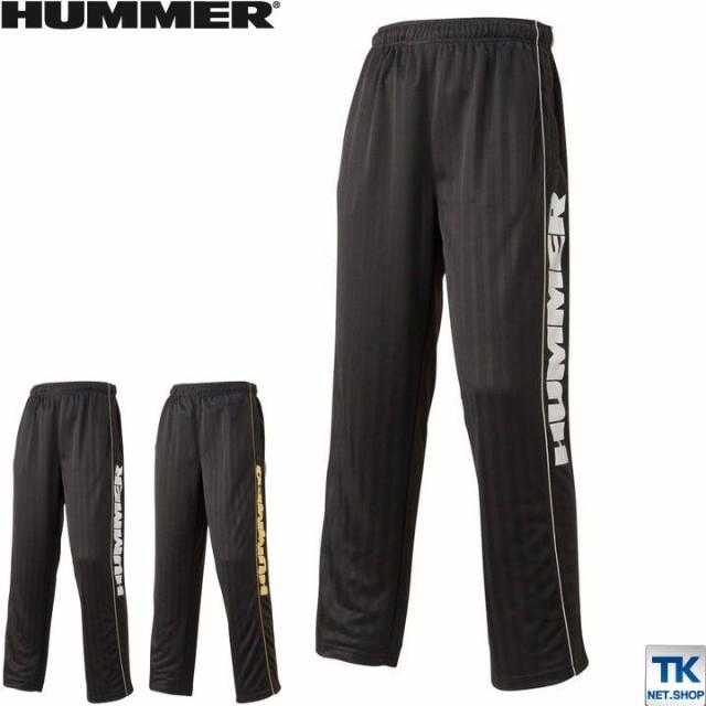 シャドートリコットパンツ HUMMER ハマー 作業服 ...