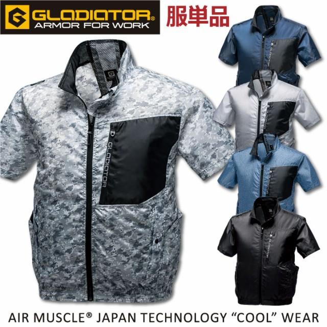 エアマッスル半袖ジャケット空調服 ジャケット単...