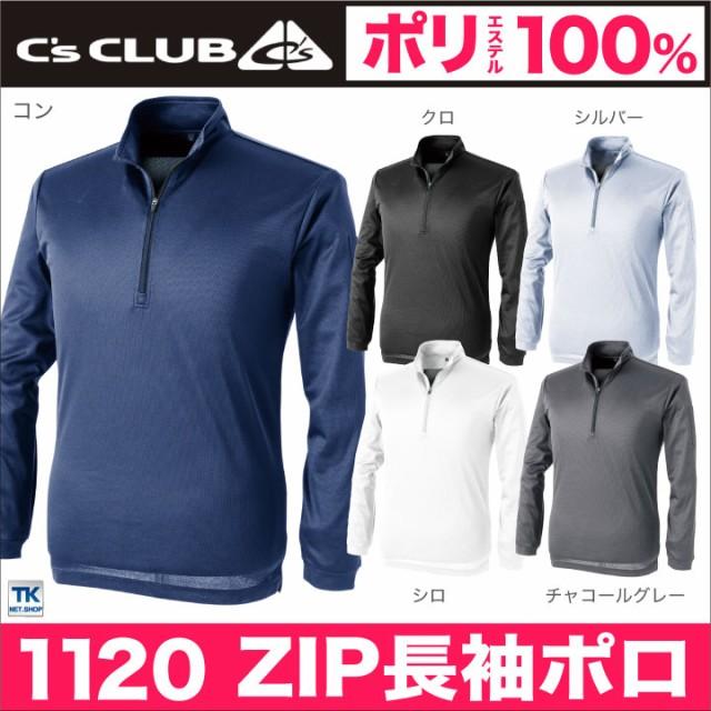 長袖ZIPポロシャツ 【ゆうパケット便送料無料】 ...