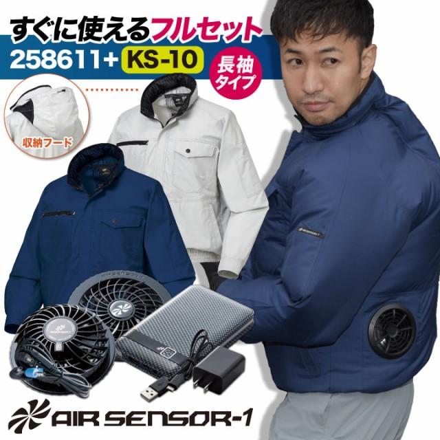 空調服 リチウム ファン付き フード付き クロダル...
