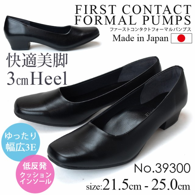 FIRST CONTACT レディース パンプス 39300 リクル...