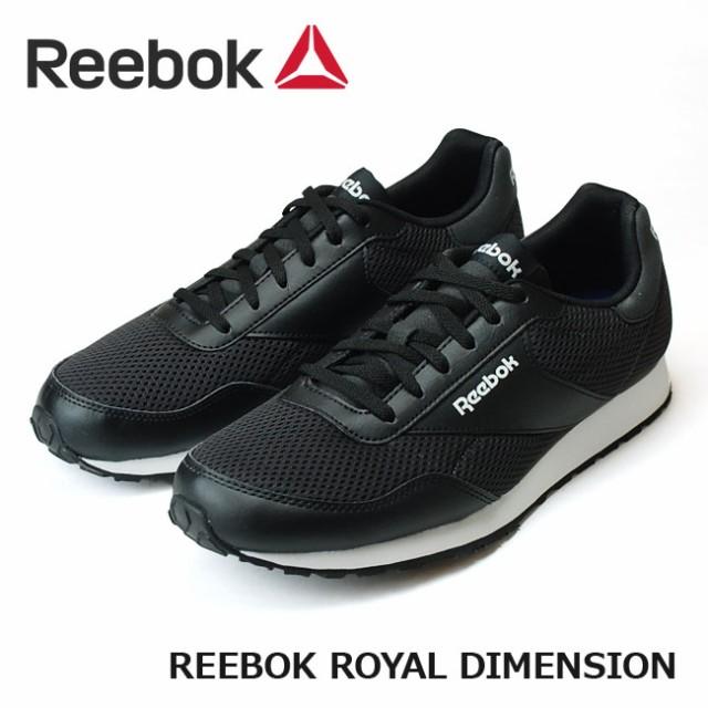 Reebok リーボック ロイヤル ディメンション ROYAL DIMENSION CN4614 キッズ ジュニア スニーカー ブラック ローカット