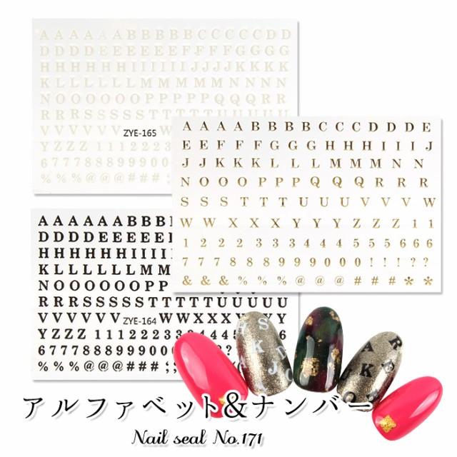 メール便 ネイルシール[171]アルファベット&ナン...
