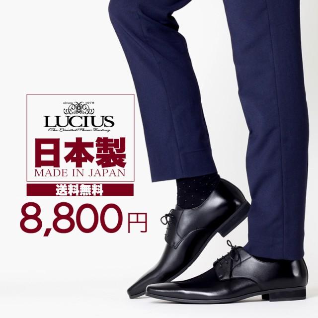 革靴 メンズ ビジネス ビジネスシューズ メンズ 2...
