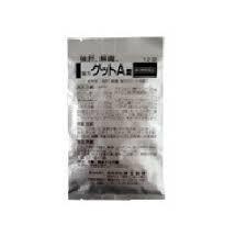 【第3類医薬品】12錠x2【送料無料】ポスト便発送...
