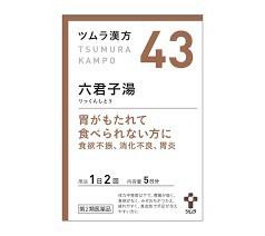 【第2類医薬品】送料無料 ポスト便発送 代引き...