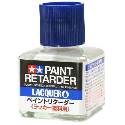 ペイントリターダー (ラッカー塗料用) 40ml 筆塗...