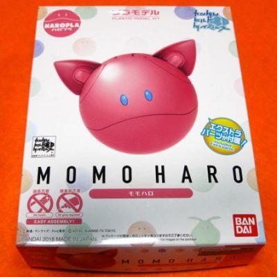 モモハロ MOMOHARO ガンダムビルドダイバーズ HAR...