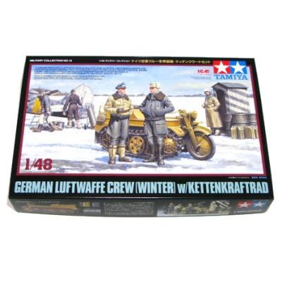 ドイツ空軍 クルー冬季装備 ケッテンクラートセッ...