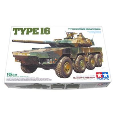 TYPE16 陸上自衛隊 16式機動戦闘車 1/35スケール ...