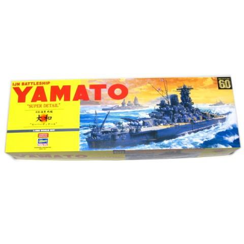 日本海軍戦艦 大和 スーパーディテール 1/450スケ...