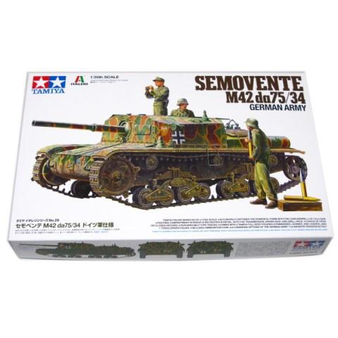 セモベンテ M42 da75/34 ドイツ軍仕様 SEMOVENTE ...