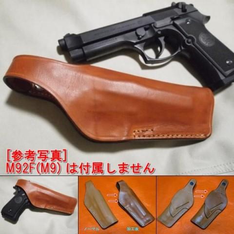 M92F / M9 ベレッタ用 革製 ヒップホルスター PRO...