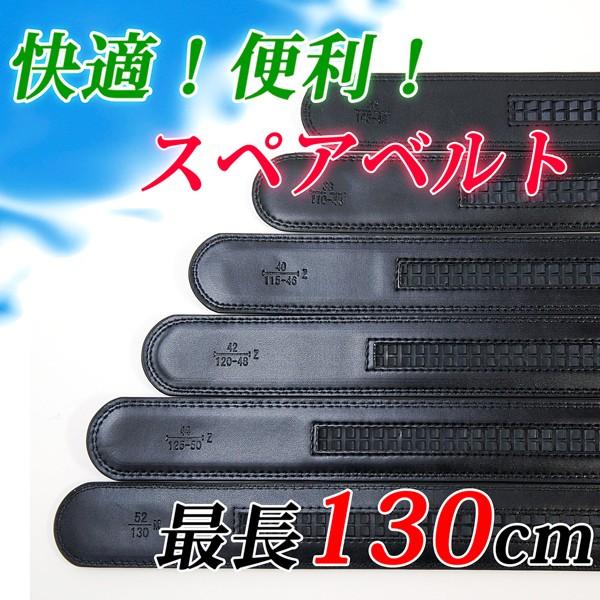 【ベルト革のみ バックル 無し】オートロック 本...