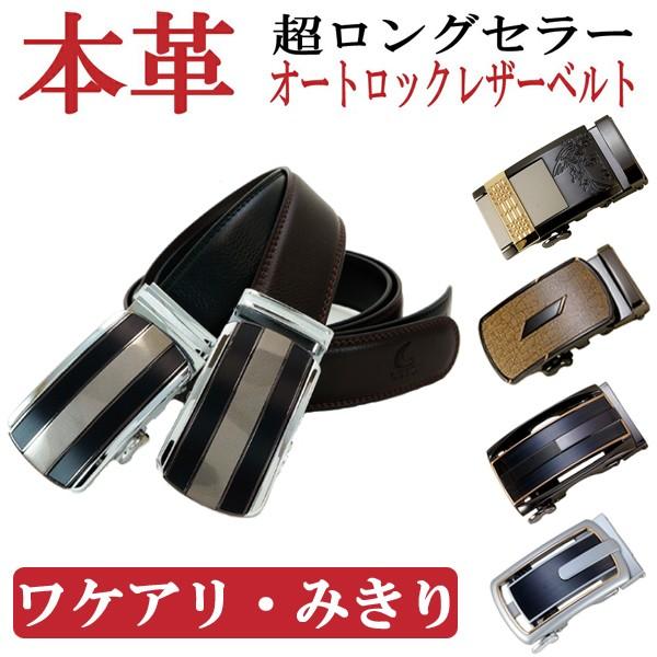 特売商品 ワケアリ⇒1,200円 オートロック メン...