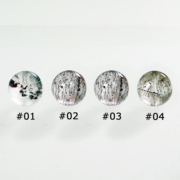 【20%OFF】 粒売り スーパーセブン 約9mm 単珠 ...