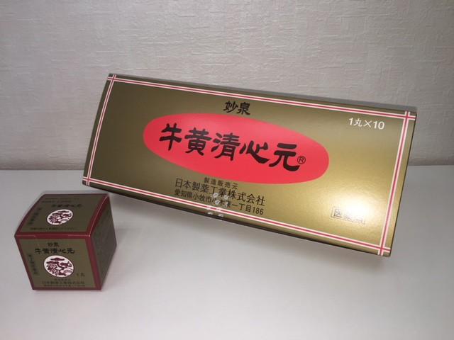 牛黄清心元 1丸