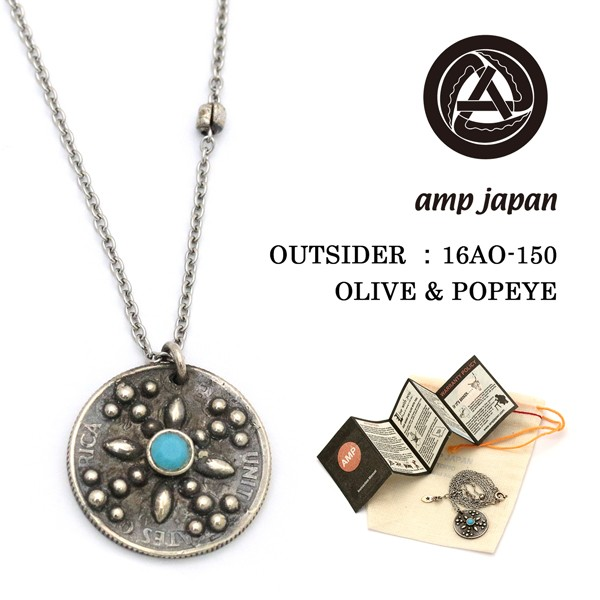 amp japan アンプジャパン コイン ネックレス ス...