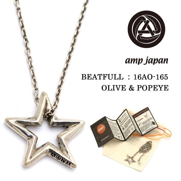 amp japan アンプジャパン スターネックレス メン...