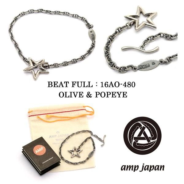 amp japan アンプジャパン スターブレスレット チ...