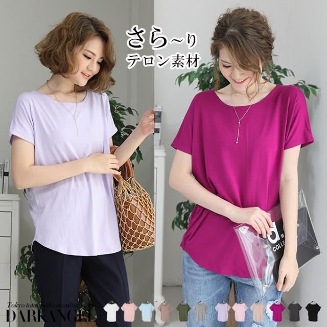 Tシャツ 半袖 カットソー UVカット遮蔽率99.3% シ...