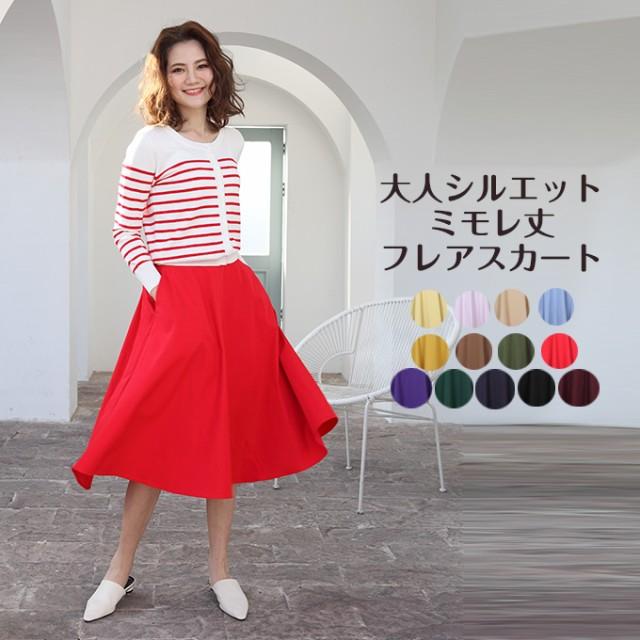 フレアスカート スカート レディース ひざ丈 ミモ...