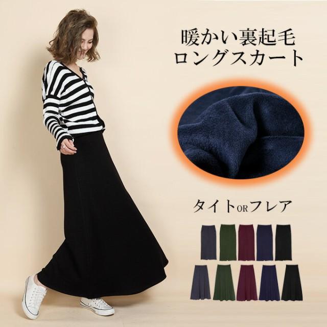 マキシ丈スカート スカート レディース ウエスト...