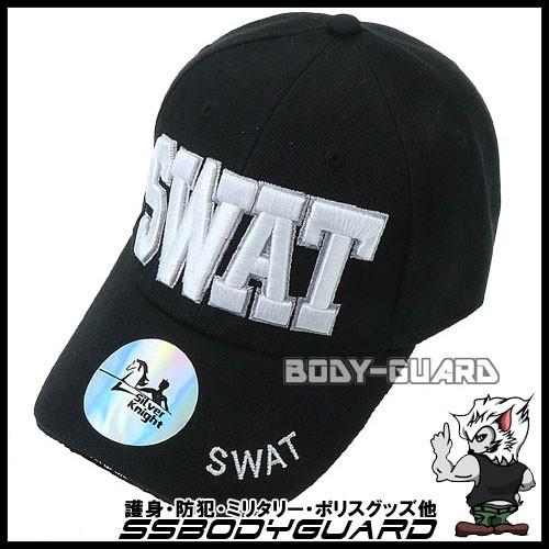 SWAT キャップ フルブラック