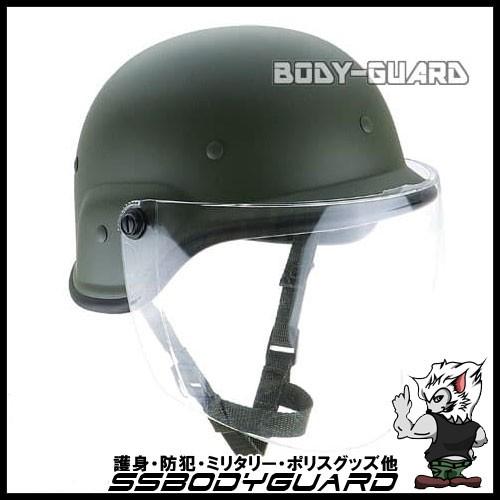 シールド付き ミリタリーヘルメット カーキ
