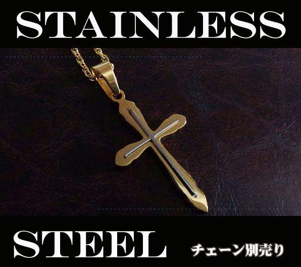 ステンレスペンダント・クロス(3)金/金属アレルギ...