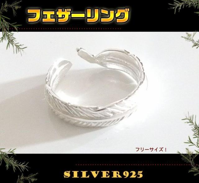 ホワイトフェザーリング(3)フリーサイズ3号・5号...