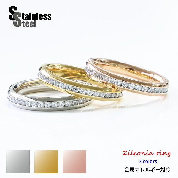 ステンレス リング(39)CZ エタニティ 選択可 銀色...