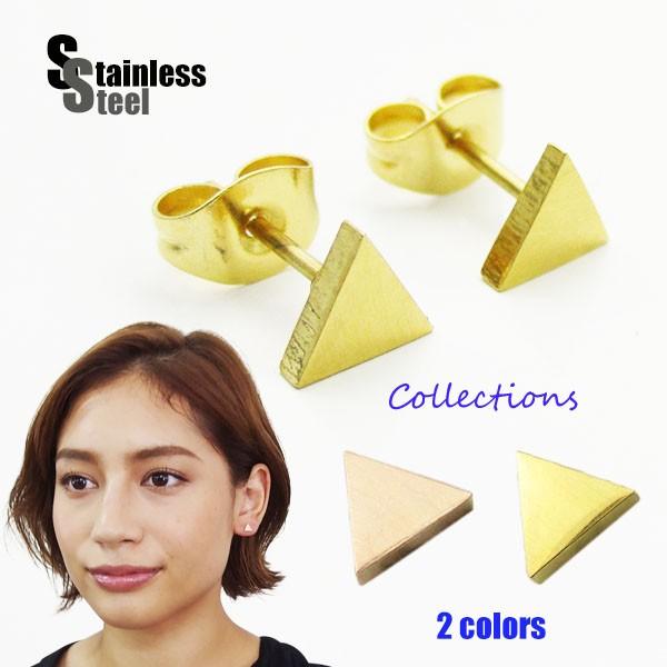 ステンレス ピアス (57) 三角 2個セット 選択可 ...