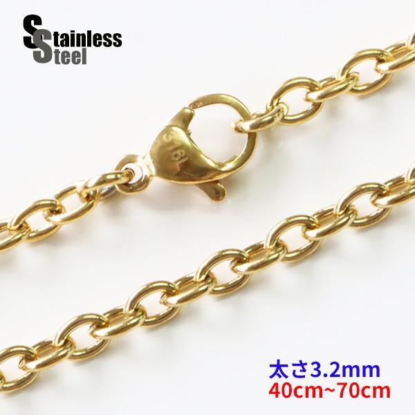 ステンレス ネックレス 金色 あずきチェーン3.2mm...