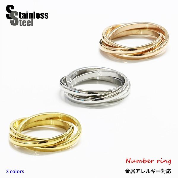 ステンレス リング(59) 3連の指輪 選択可 銀色 金...