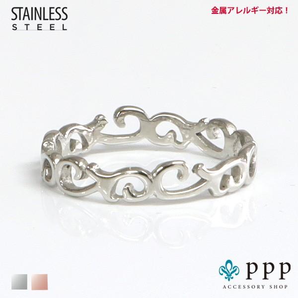 ステンレス リング(83)唐草 銀色 メイン  サージ...