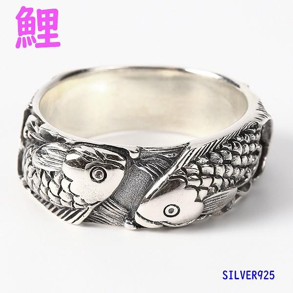 コイの指輪(1)07号 09号 11号 13号 15号 17号 19...