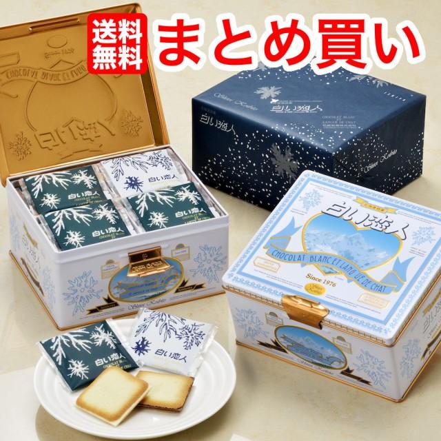 白い恋人 36枚入り×2個 石屋製菓 ホワイトチ...