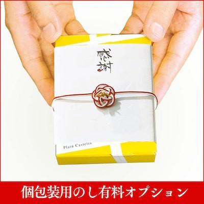 個包装BOX ギフトオプション 『専用のし』 TK99