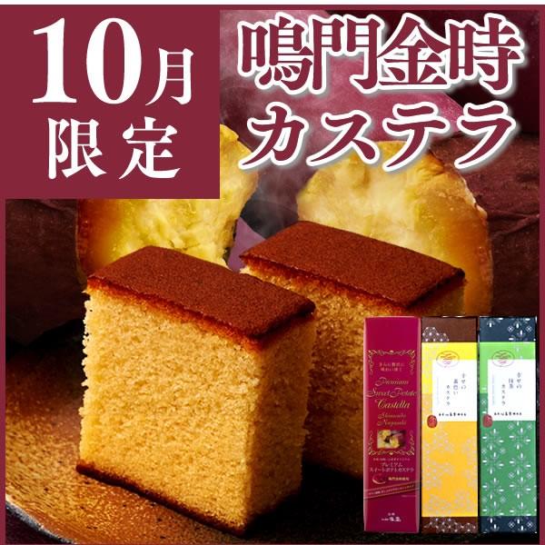 スイーツ 福袋 [送料無料・込 お菓子 洋菓子 和菓...
