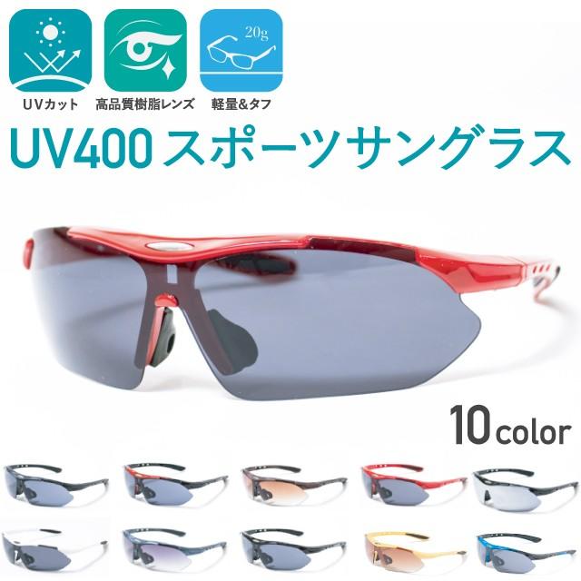 サングラス UVカット UV400 メンズ レディース 紫...