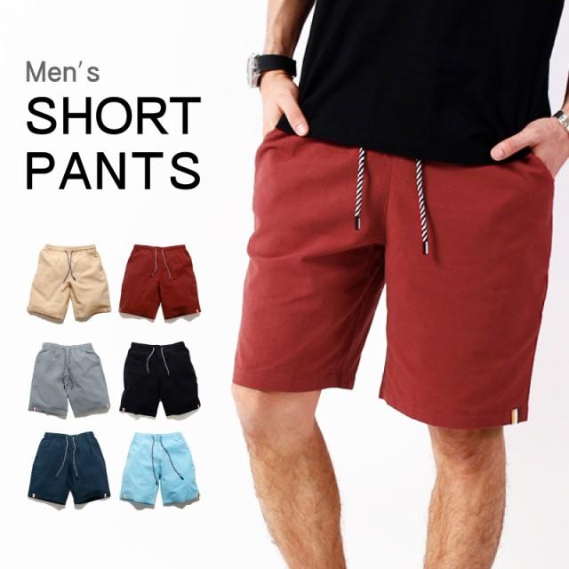 6color ショートパンツ メンズ 膝上 男の子 大人 ...