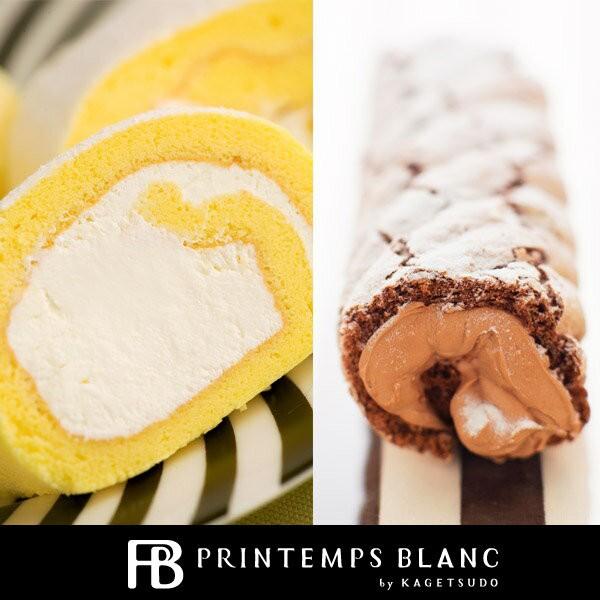 ギフト ホワイトデー 豆乳ロール&ショコラキャン...