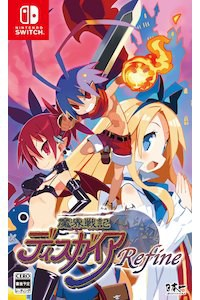 7/26発売!7/25出荷分*新品*【Switch】魔界戦記デ...