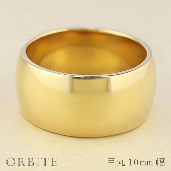 甲丸リング 10mm幅 10金 指輪 メンズ K10 ゴール...
