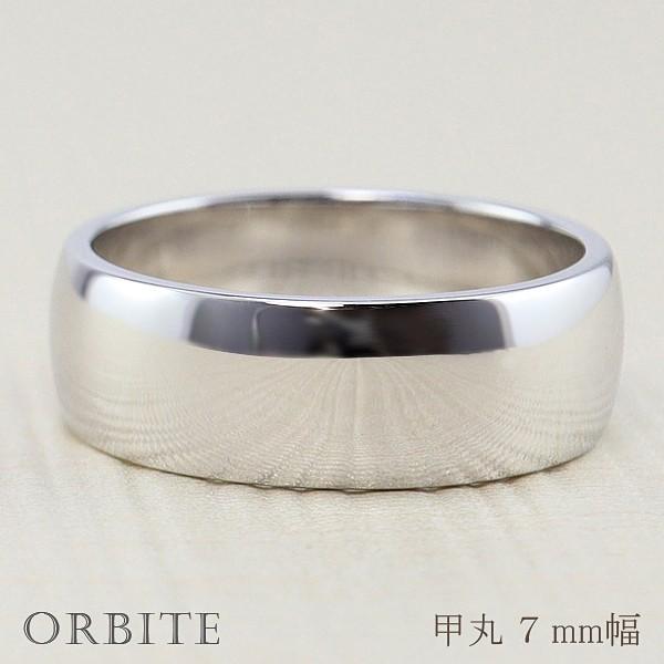 甲丸リング 7mm幅 プラチナ 指輪 メンズ Pt900 ...