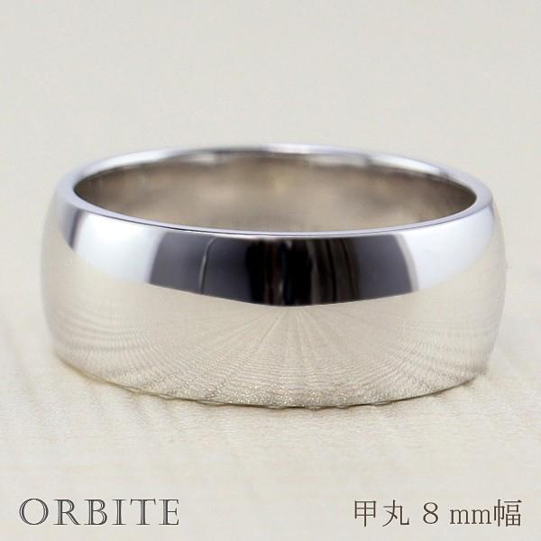 甲丸リング 8mm幅 プラチナ 指輪 メンズ Pt900 ...