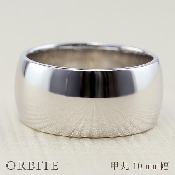 甲丸リング 10mm幅 プラチナ 指輪 メンズ Pt900 ...