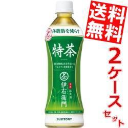 【送料無料】サントリー 緑茶 伊右衛門 特茶 500m...
