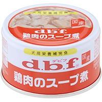 デビフ 鶏肉のスープ煮 85g 【犬 国産 缶...